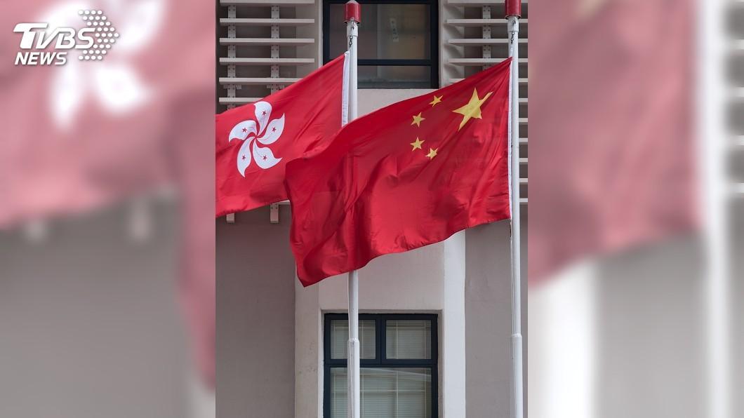 中國人大常務委員會6月30日通過「香港特別行政區維護國家安全法」草案,並於當日生效。(示意圖/TVBS) 歐盟強烈反對港區國安法 中方:停止干涉內政