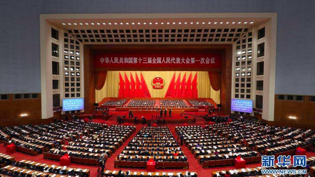 圖/翻攝自 新華網 人大會議宣布不設GDP目標 發1兆RMB抗疫國債