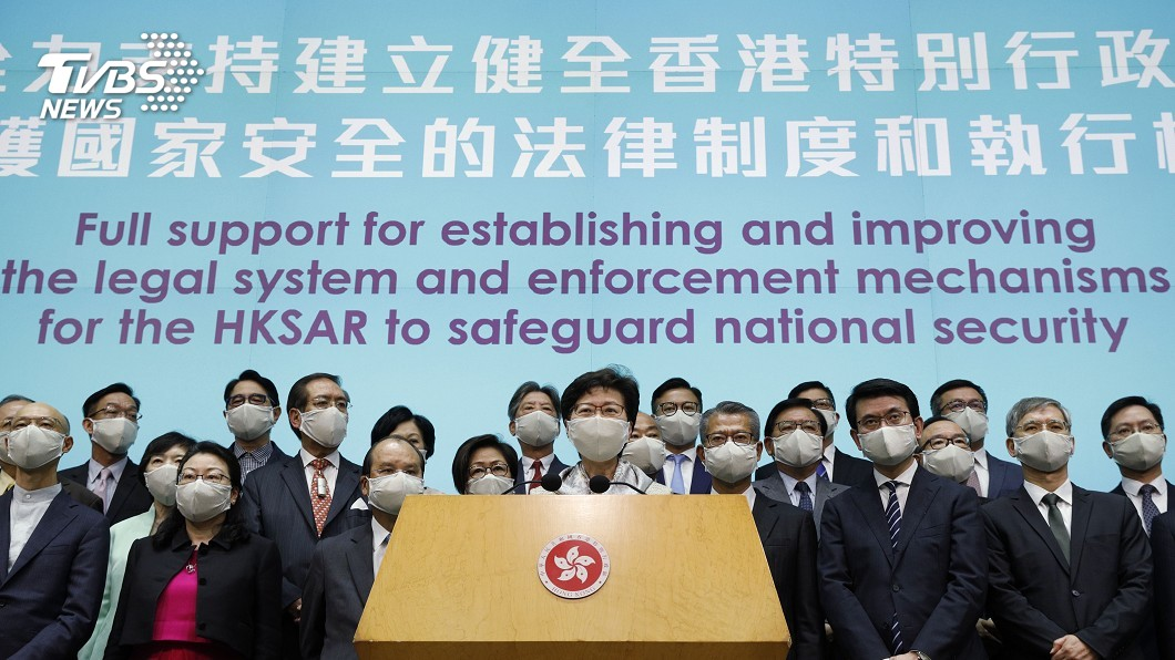 支持「港版國安法」 林鄭:不影響港司法獨立