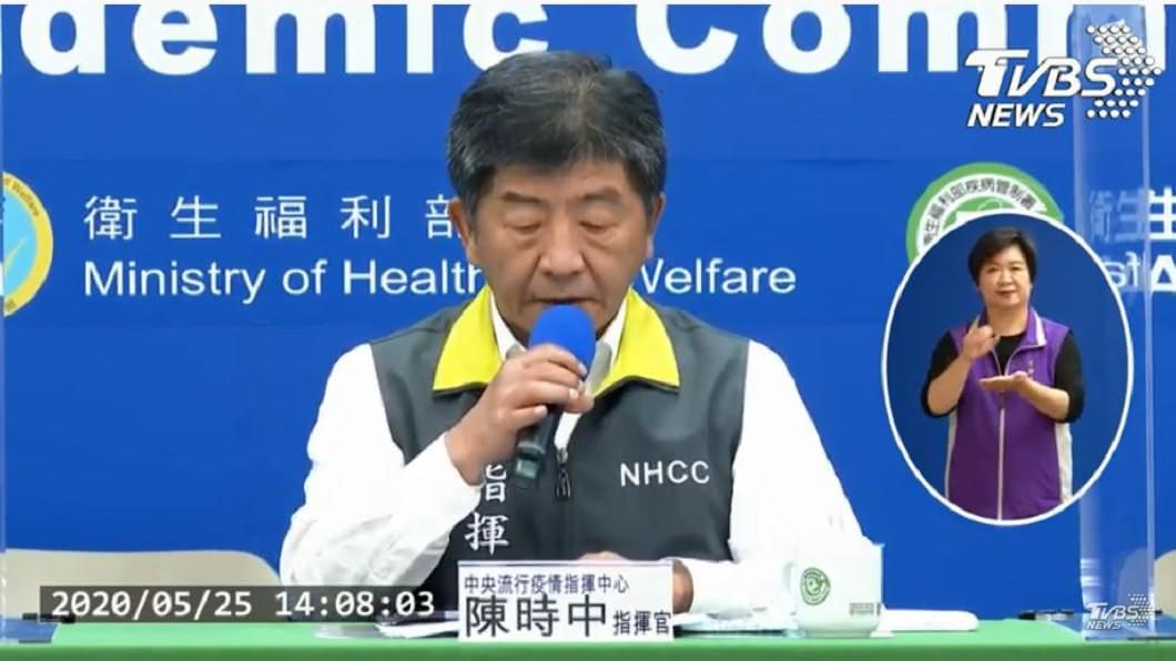 圖/TVBS 連續4日「零確診」 居家隔離人數全部歸0