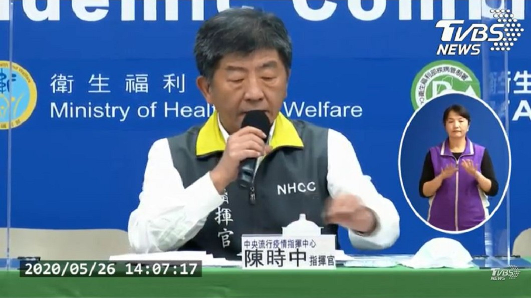 圖/TVBS 連5天零確診 國內44天無本土病例