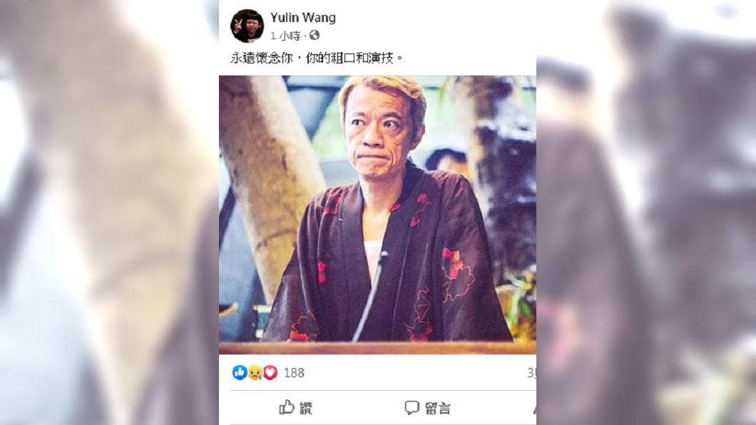 圖/截圖自Yulin Wang臉書 三金影帝吳朋奉驟逝 《父後七日》導演震驚不捨