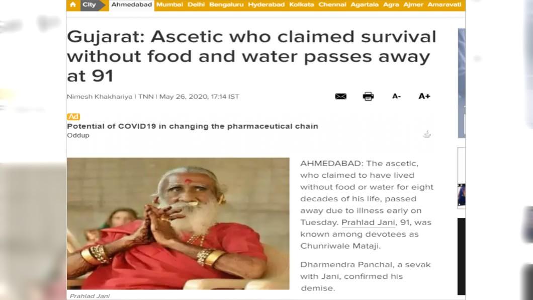 圖/翻攝自《Times Of India》 神人「只吸空氣」不吃不喝83年! 醫觀察嚇瘋:是真的