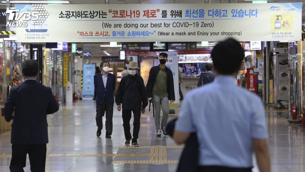 圖/達志影像美聯社 韓國物流中心群聚感染激增 全國單日確診79例