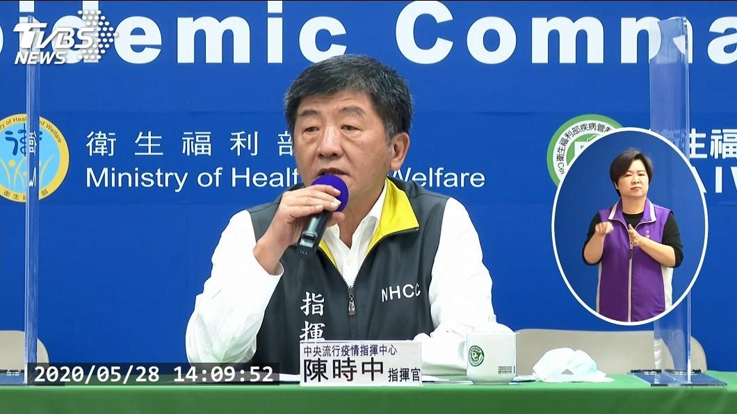 圖/TVBS 健保卡領振興券適法疑慮 陳時中:在合法範圍做