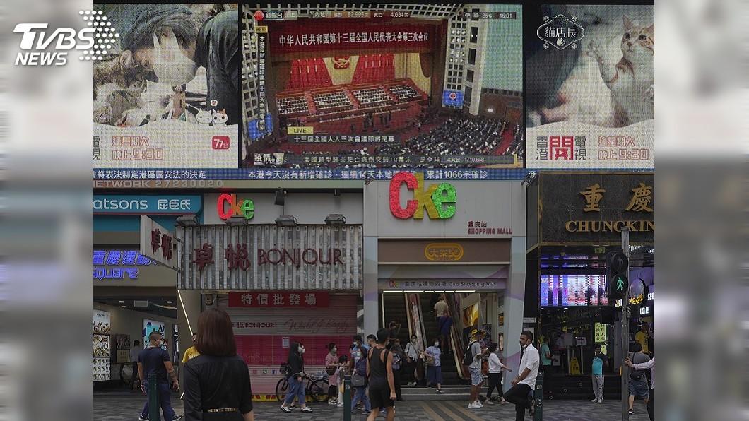 圖/達志影像美聯社 國安法影響香港經濟 學者指關鍵在法制及自由
