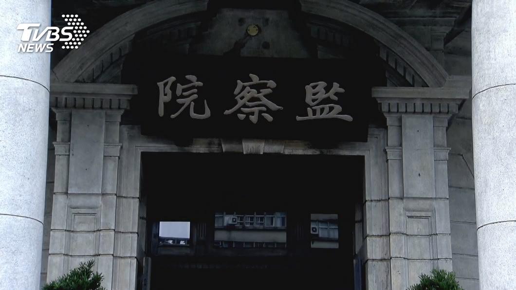 (圖/TVBS) 食安會報停擺逾一年 監察院函查相關機關