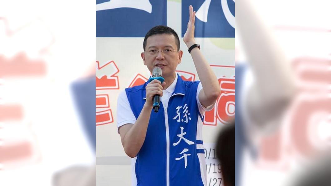 圖/Facebook 孫大千Sun, Ta-Chien 罷韓「國家隊」現形 孫大千:光復高雄是為了民進黨