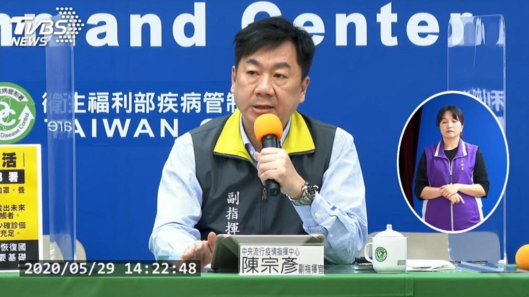 圖/TVBS 344名越南民眾搭專機返越 送回11名偷渡犯