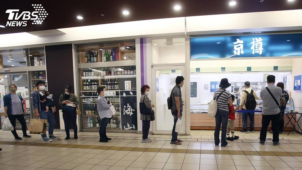 圖/達志影像美聯社 日本東京放寬停業限制 北九州急關逾百設施