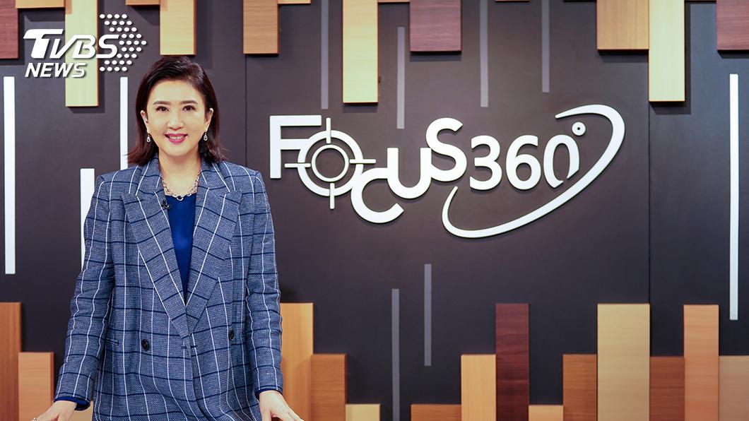 TVBS《FOCUS 360》主持人方念華本周探討的主題之一,是韓國娛樂產業如何在疫情期間開創新的商業模式。圖/TVBS 《FOCUS 360》 韓國娛樂疫情中創全新商業模式