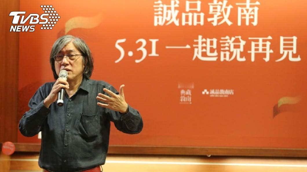 PChome董事長詹宏志現身敦南誠品開講。(圖/中央社) 全球第一個24H書店將熄燈 他不捨:台北是座神奇城市