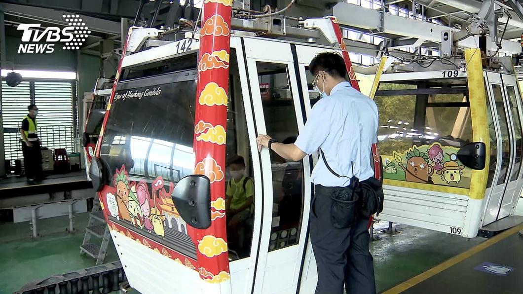 (圖/TVBS資料畫面) 安心旅遊補助7月上路 林佳龍宣布加碼20億元