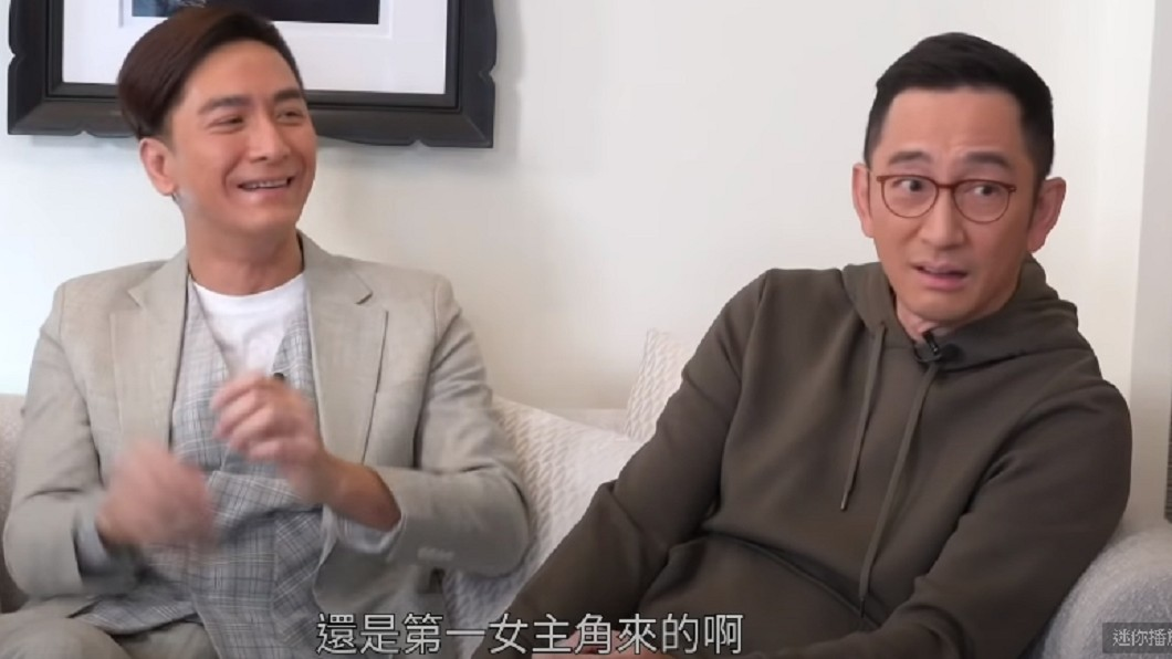圖/翻攝自《Tiger's Talk》YouTube 一線女星誘開房 視帝曝「萬人迷+疊字」:全劇組被邀