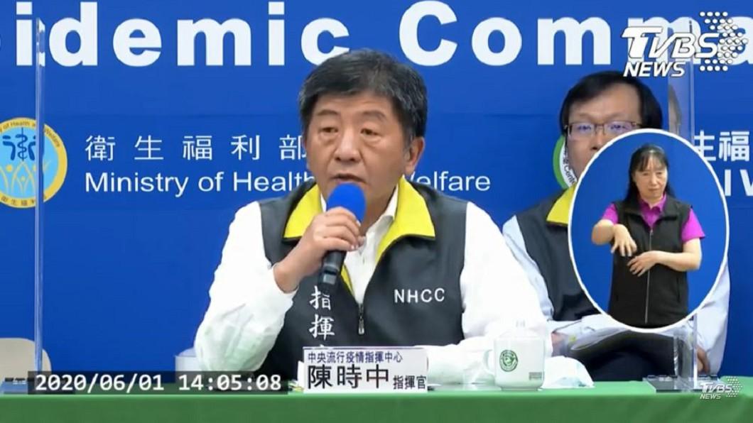 (圖/TVBS) 新增1例境外移入 50多歲女赴美出差染疫
