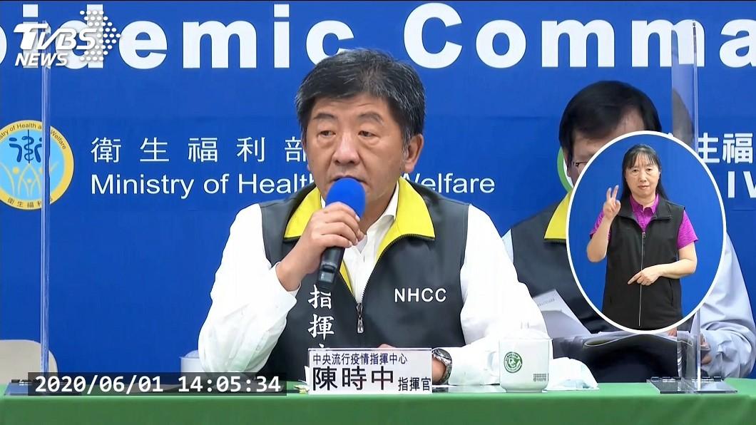 圖/TVBS 赴美出差染武漢肺炎 入境通報列同機37接觸者