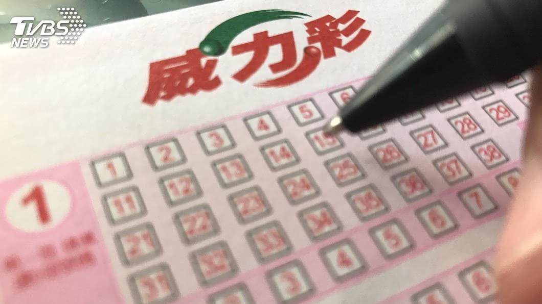 許多人都希望能成為中大獎的幸運兒!(示意圖/TVBS) 衝一波!威力彩頭獎飆6.1億 「4星座」財運爆發