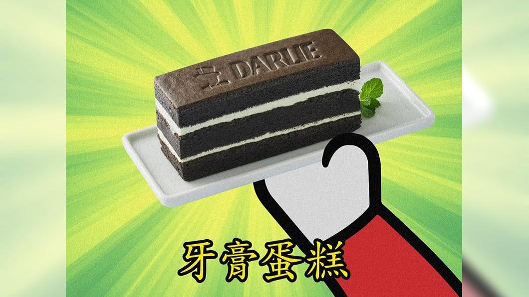 (圖/翻攝自全聯福利中心粉絲團) 是真的!全聯推「牙膏蛋糕」網友瘋朝聖 衛福部也來留言