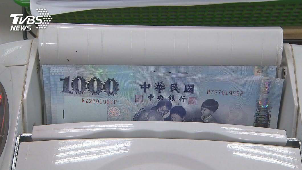 中小企業專案貸款融通額度上調至3千億。(圖/TVBS) 央行加碼! 中小企業專案貸款融通額度上調至3千億