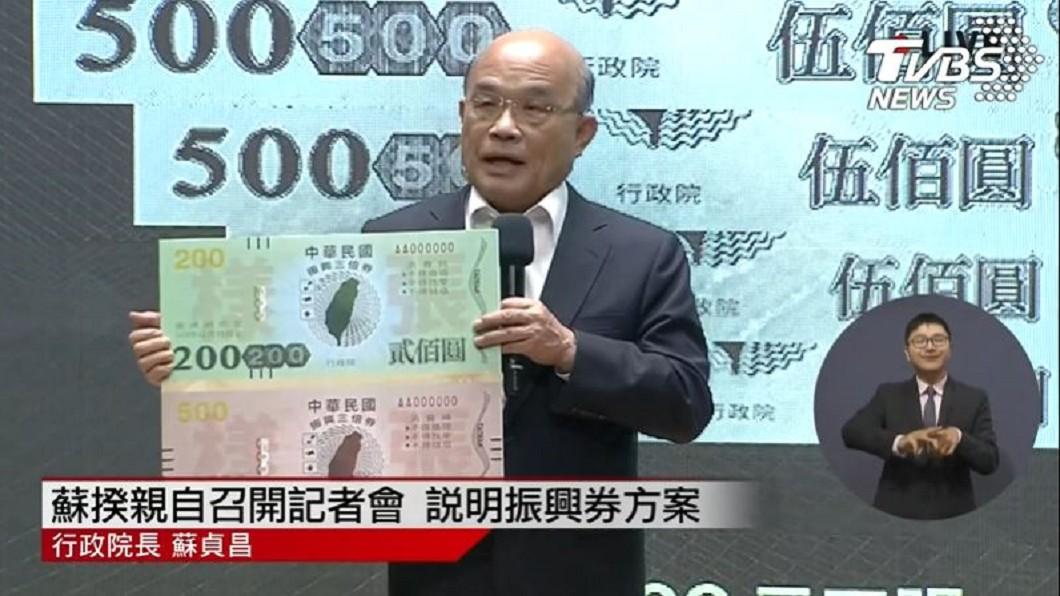 (圖/TVBS) 振興三倍券7/15上路!11類不能用 使用方式曝光