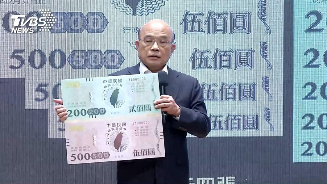 行政院長蘇貞昌2日公布振興「三倍券」具體政策內容。(圖/TVBS) 消費券做不到,振興券可以?鄉民一面倒留言:不要質疑黨