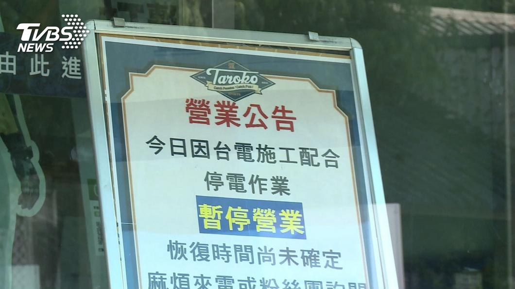 圖/TVBS 中科購物廣場市府認違建 商圈斷水斷電