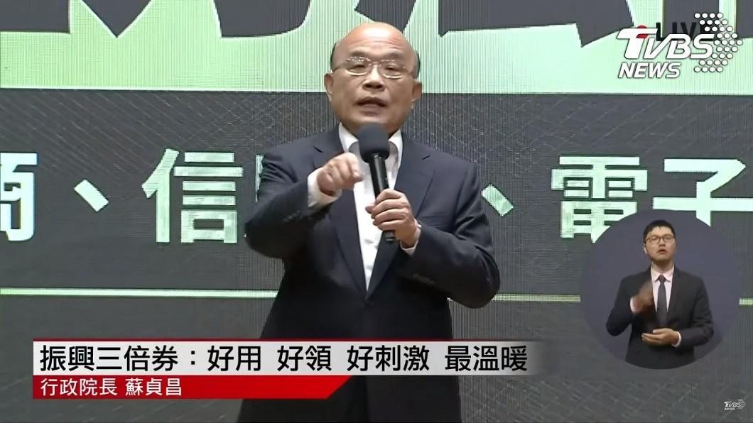 行政院長蘇貞昌。(圖/TVBS) 振興甩鍋「三倍券出事找唐鳳」 他爆氣開譙蘇貞昌!