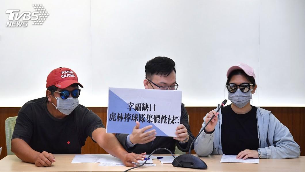 圖/中央社 竹市國中爆集體性侵事件 教育部:將派員督導