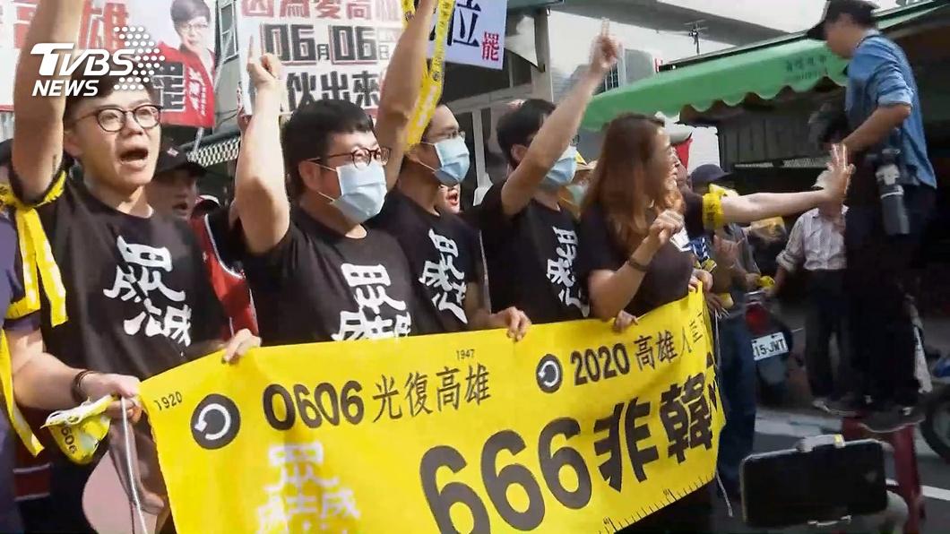 圖/TVBS資料照 罷韓粉專帶頭違法!要香港「做此事」 綠粉傻眼:豬隊友