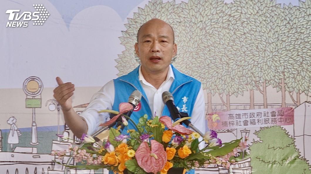 內部消息指出,韓國瑜已在高市府首長群組召集首長當天下午4時後在四維行政中心集合,預料是對罷韓案表態。(圖/中央社資料畫面) 6/6罷韓投票結束後 傳韓國瑜將率團隊發表談話