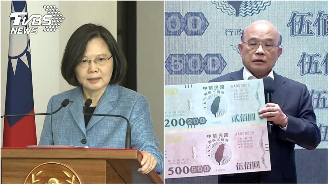 (圖/TVBS資料畫面) 跨時空打臉? 小英12年前文章遭翻出:發券不如給現金