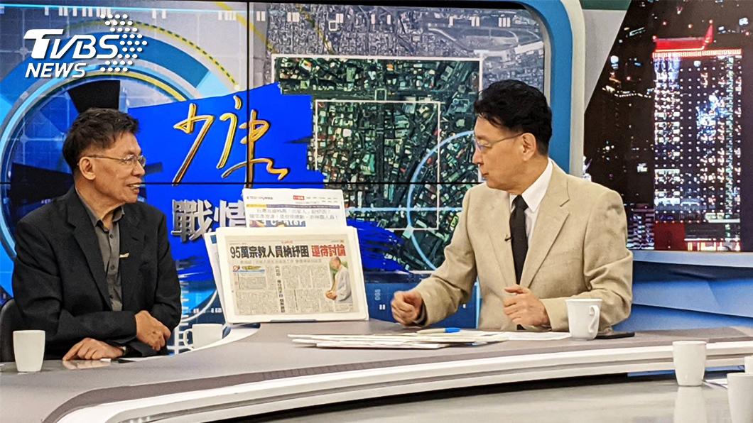 沈富雄於TVBS《少康戰情室》中表示,民進黨過去四個月,幾乎是讓陳時中統治台灣。(圖/TVBS) 逆時中?! 沈富雄:讓陳時中統治台灣就完了!