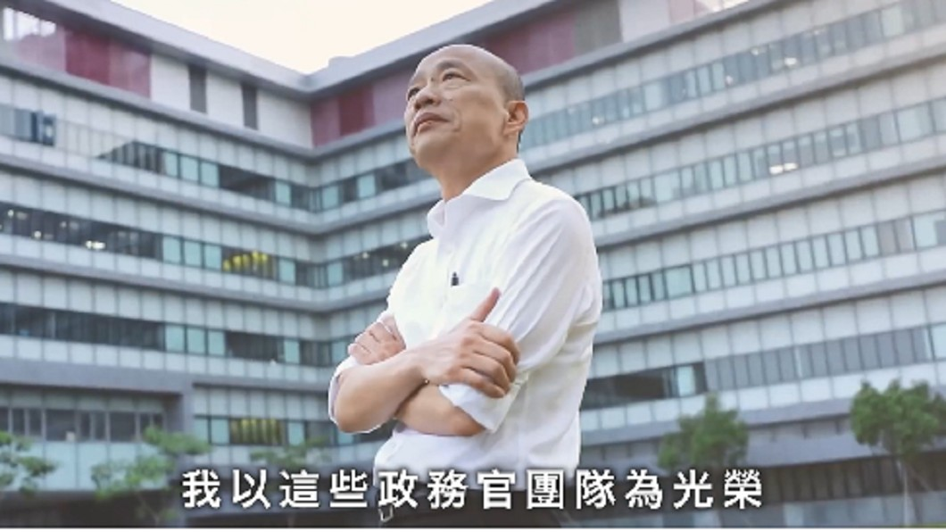 高雄市長韓國瑜晚間在臉書貼文,向市府團隊及市民道謝。(圖/翻攝自韓國瑜臉書) 罷韓投票前夕 韓國瑜臉書請大家坦然接受結果