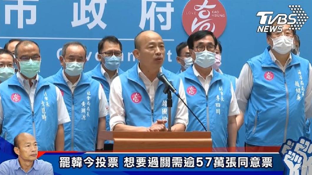 (圖/TVBS資料畫面) 罷韓過關! 民進黨:市民展現民意!年輕人是關鍵