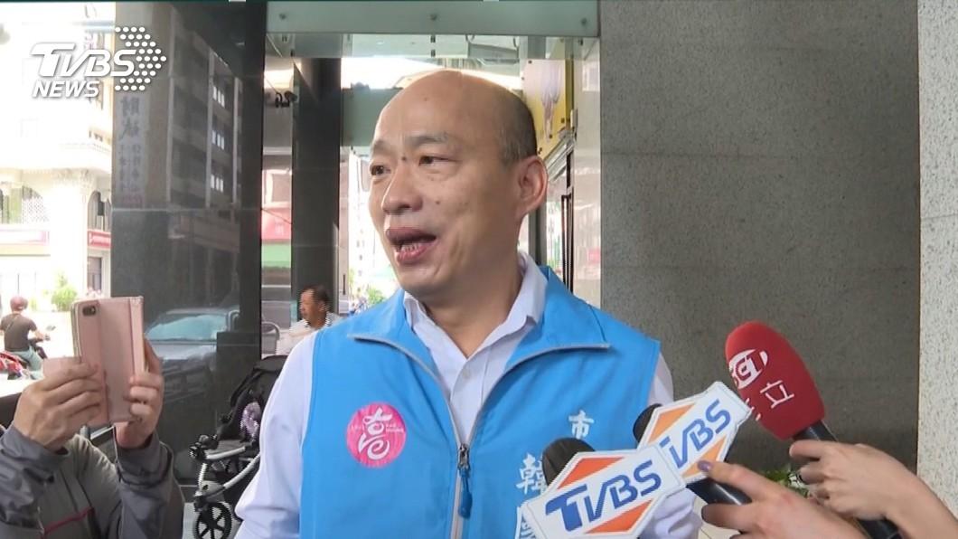 高雄市長韓國。(圖/TVBS) 許崑源墜樓身亡 韓國瑜難過呼籲「大家千萬要冷靜!」
