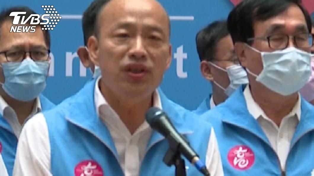 (圖/TVBS資料畫面) 罷免通過後 韓國瑜PO文:選舉落幕之後才是真正的輸贏