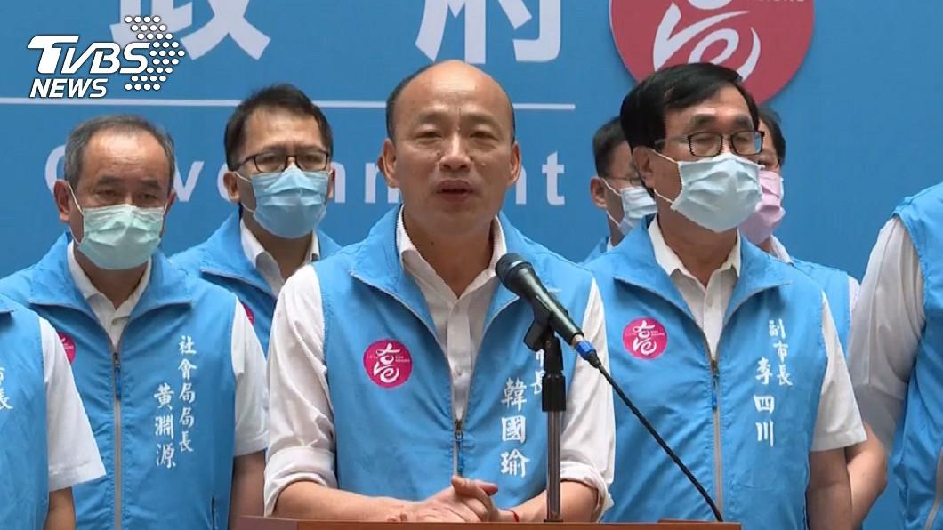 高雄市長韓國瑜遭罷免後下一步要怎麼走,外界都很關注。(TVBS資料圖) 被罷免下一步?命理師預測:韓國瑜「北漂」有望再現韓流