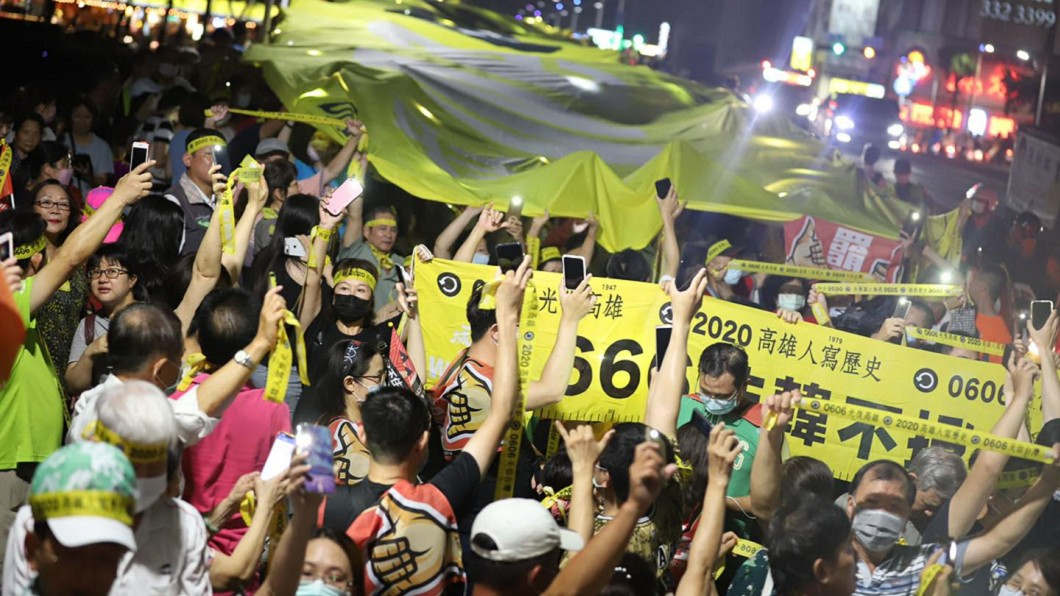 高雄市民成功罷免市長韓國瑜,引發許多韓粉和藍營支持者不滿,揚言將發起報復性罷免。(TVBS資料圖) 韓粉反撲發動「報復性罷免」 危險名單首波點名5人