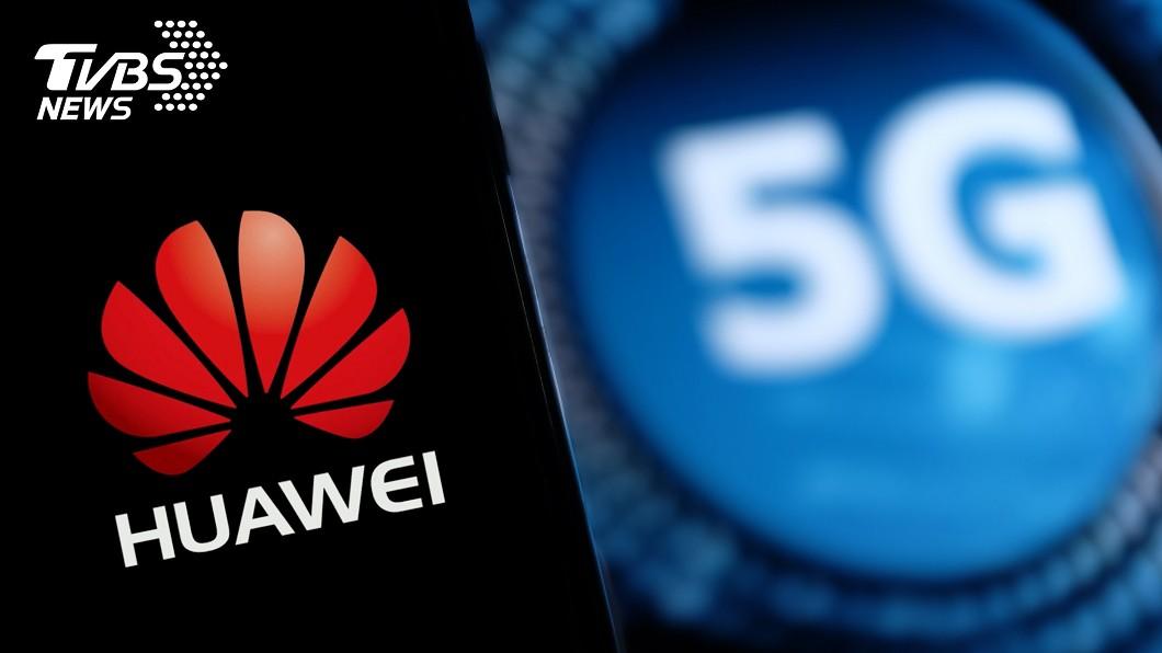 (示意圖/TVBS) 多國5G紛捨華為 龐佩奧:意識到中共監視危險