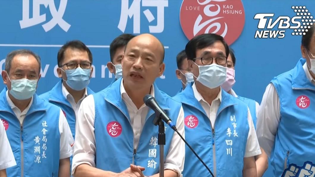 高雄市長韓國瑜6日確定被罷免。(圖/TVBS) 5預言全中!他自豪「我才是章魚哥」:別再看詹惟中