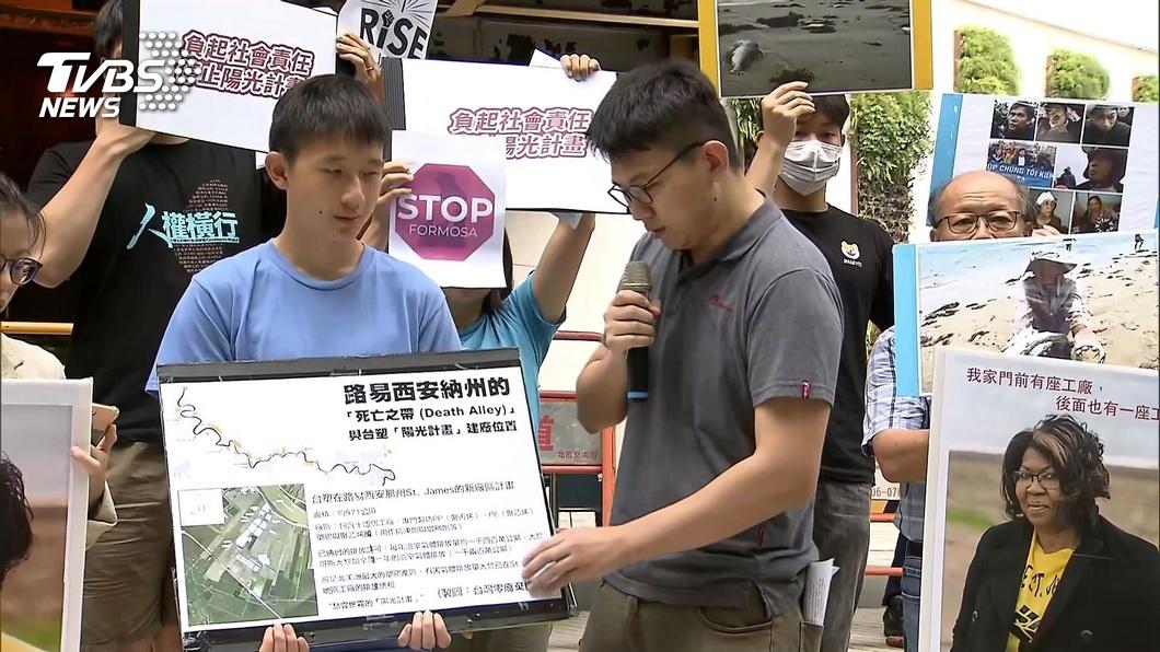 圖/TVBS 環團踢館台塑股東會 抗議六輕、美開發汙染