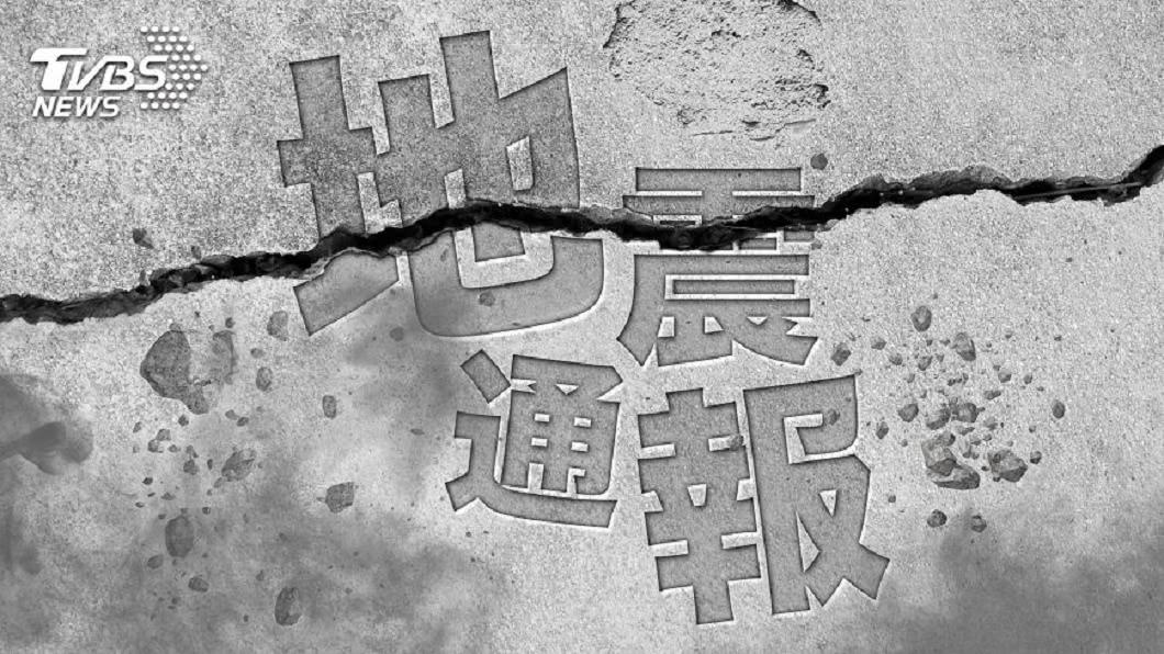 (示意圖/TVBS) 07:17晃一下!地震規模4.7 最大震度3級