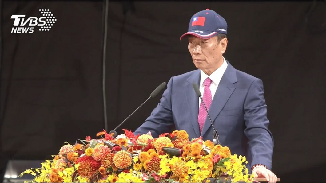 郭台銘被點名回鍋參選國民黨主席。(圖/TVBS資料照) 被點名「回鍋參選國民黨主席」 郭台銘回應了