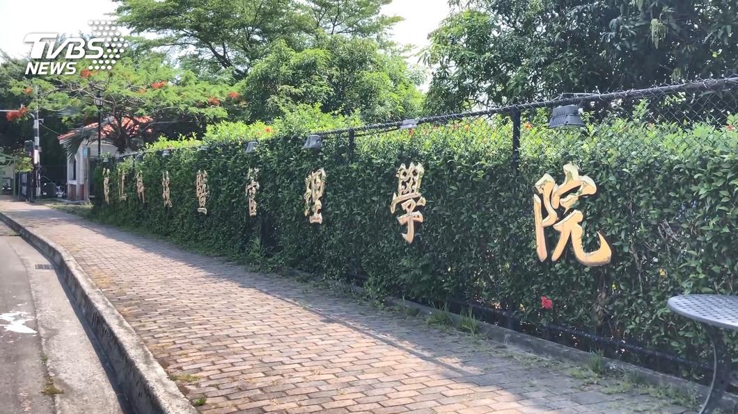 稻江學院。(圖/TVBS) 稻江學院送停辦計畫 嘉義高校籲教育部暫緩核准
