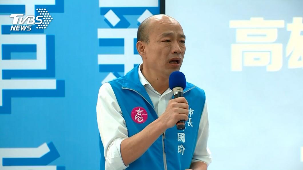 韓國瑜。(圖/TVBS) 韓國瑜63歲生日 臉書發文:不要失去堅強的勇氣