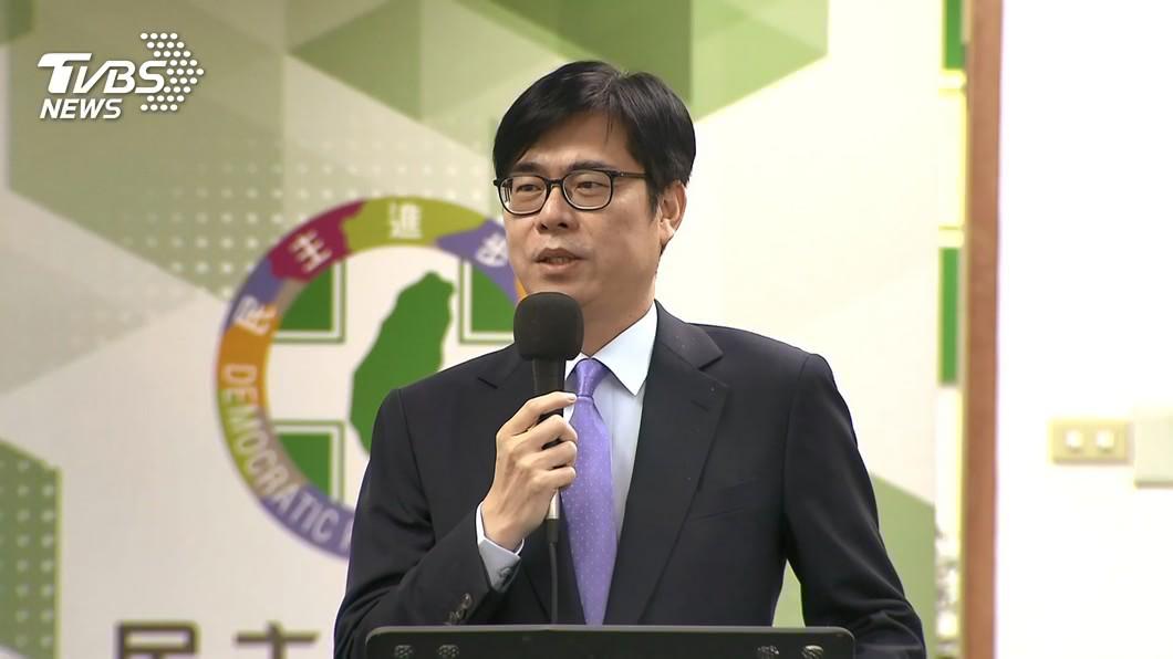 圖/TVBS資料照 陳其邁辭官拚高市長?他酸「選輸再回來選」:是什麼樣的鬼打牆