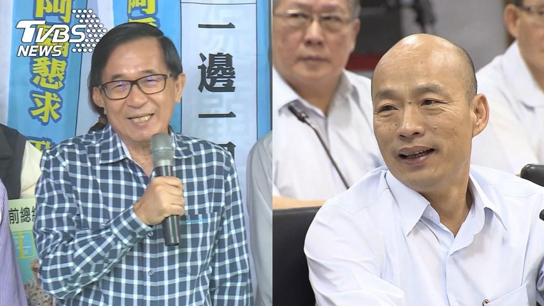 圖/TVBS資料照 認可韓國瑜任內政績?陳水扁:未來的新市長要跟他說謝謝