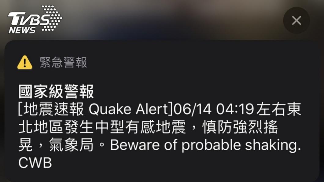 14日清晨發生芮氏規模6.0地震。(圖/TVBS) 清晨04:19芮氏6.0地震全台有感 氣象局回應了