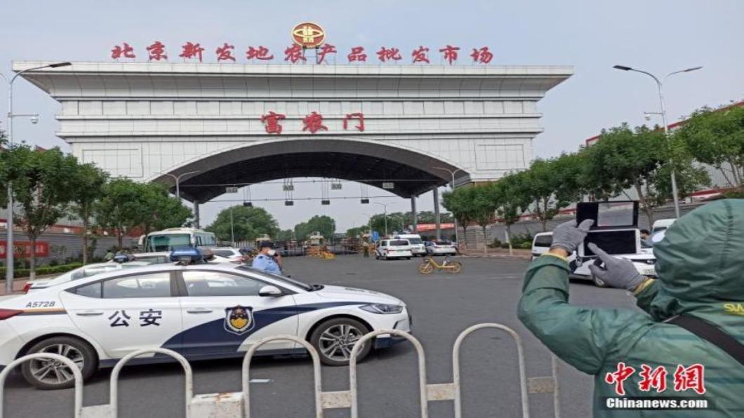 圖/翻攝自 中新網 疫情復燃危機 北京四天累計79例本土確診