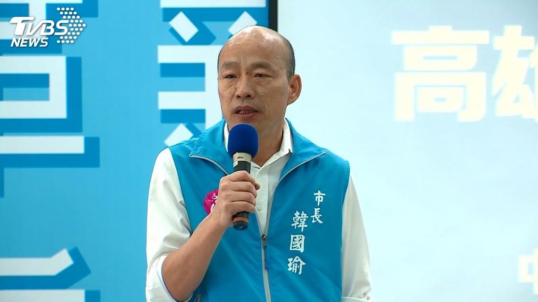前高雄市長韓國瑜。(圖/TVBS資料畫面) 戶籍還在高雄 藍營掛保證:韓國瑜8/15會現身投票!